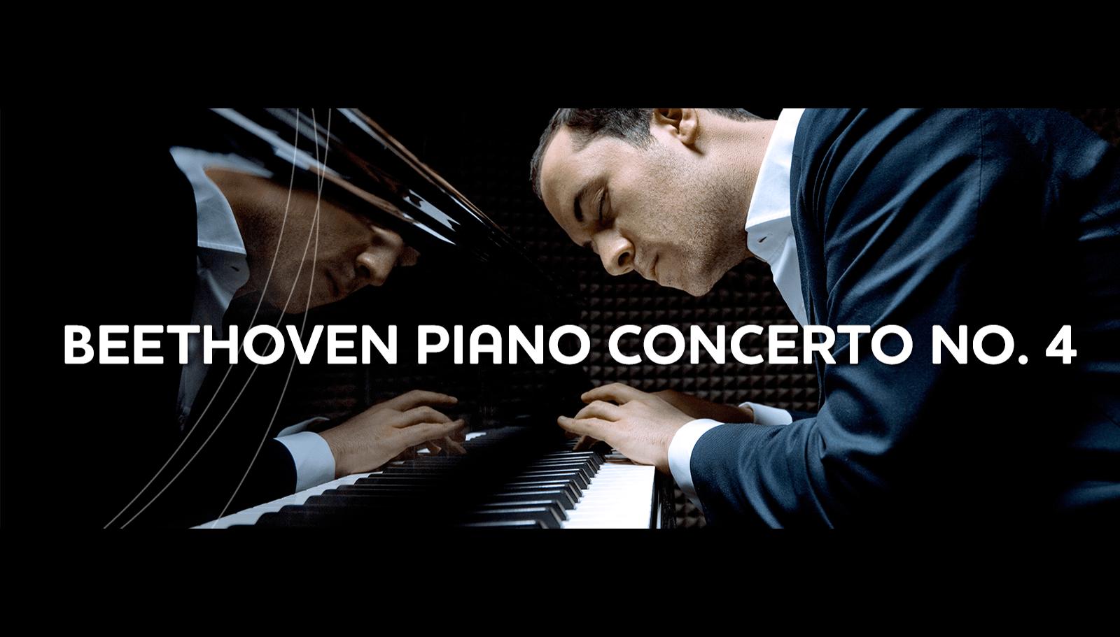 BeethovenPianoConcert650x370.png